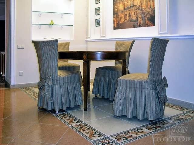 Чехлы на сиденье стулья