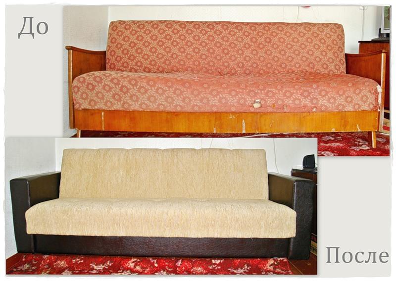 Обновить диван своими руками