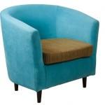 "<span class=""imagedescription"">Chair Art №24</span>"