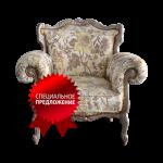 "<span class=""imagedescription"">Chair Art №47</span>"